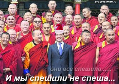 Новогодний Медведев
