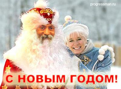 http://progressman.ru/wp-content/uploads/2009/12/71.jpg