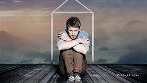 Ничего не получится, все бесполезно Фото эмоции страх Самообман работа Психология негатив мотивация выбор видео Аффирмации